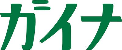 gaina_text.jpg